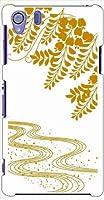 sslink SOL23 Xperia Z1 エクスペリア ハードケース ca1012-6 和柄 花柄 藤 スマホケースau au
