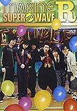 MARINE SUPER WAVE R 2013[DVD]