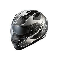 オージーケーカブト(OGK KABUTO)バイクヘルメット フルフェイス KAMUI2 STINGER (スティンガー) フラットブラックホワイト (サイズ:M)
