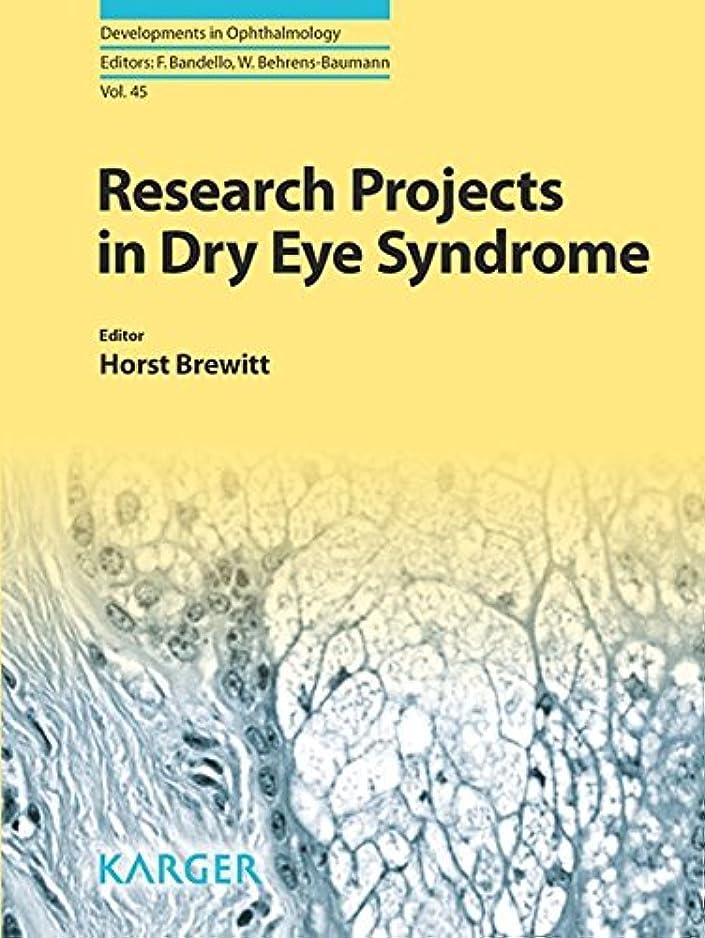 マウントデンマーク対応Research Projects in Dry Eye Syndrome (Developments in Ophthalmology)