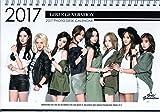 少女時代 【卓上 カレンダー (写真集 カレンダー) 2017~2018年(2年分) 】 + ブロマイド