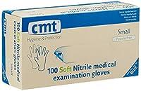 CMT 3002ソフトパウダーフリーニトリル検査用手袋 - (1000個入り)