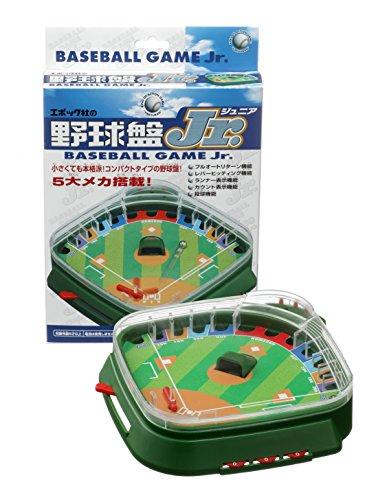 エポック社『野球盤Jr.(ジュニア)』
