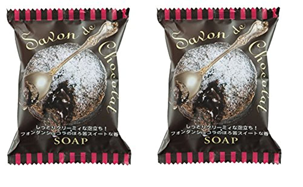産地露スムーズにサボンドショコラソープ 80g ×2セット