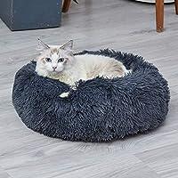 ドーナツ猫のベッドぬいぐるみの猫クッションペットベッド自己温暖化屋内丸い枕カドラー