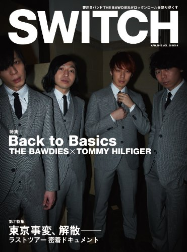 SWITCH Vol.30 No.4 特集:Back to Basics THE BAWDIESの詳細を見る
