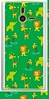 sslink 200SH PANTONE6 パントン6 ハードケース ca858-4 アニマルワールド ライオン ゾウ スマホ ケース スマートフォン カバー カスタム ジャケット softbank