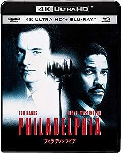 フィラデルフィア 4K ULTRA HD & ブルーレイセット [4K ULTRA HD + Blu-ray]