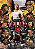 HITOSHI MATSUMOTO Presents ドキュメンタル シーズン3[DVD]