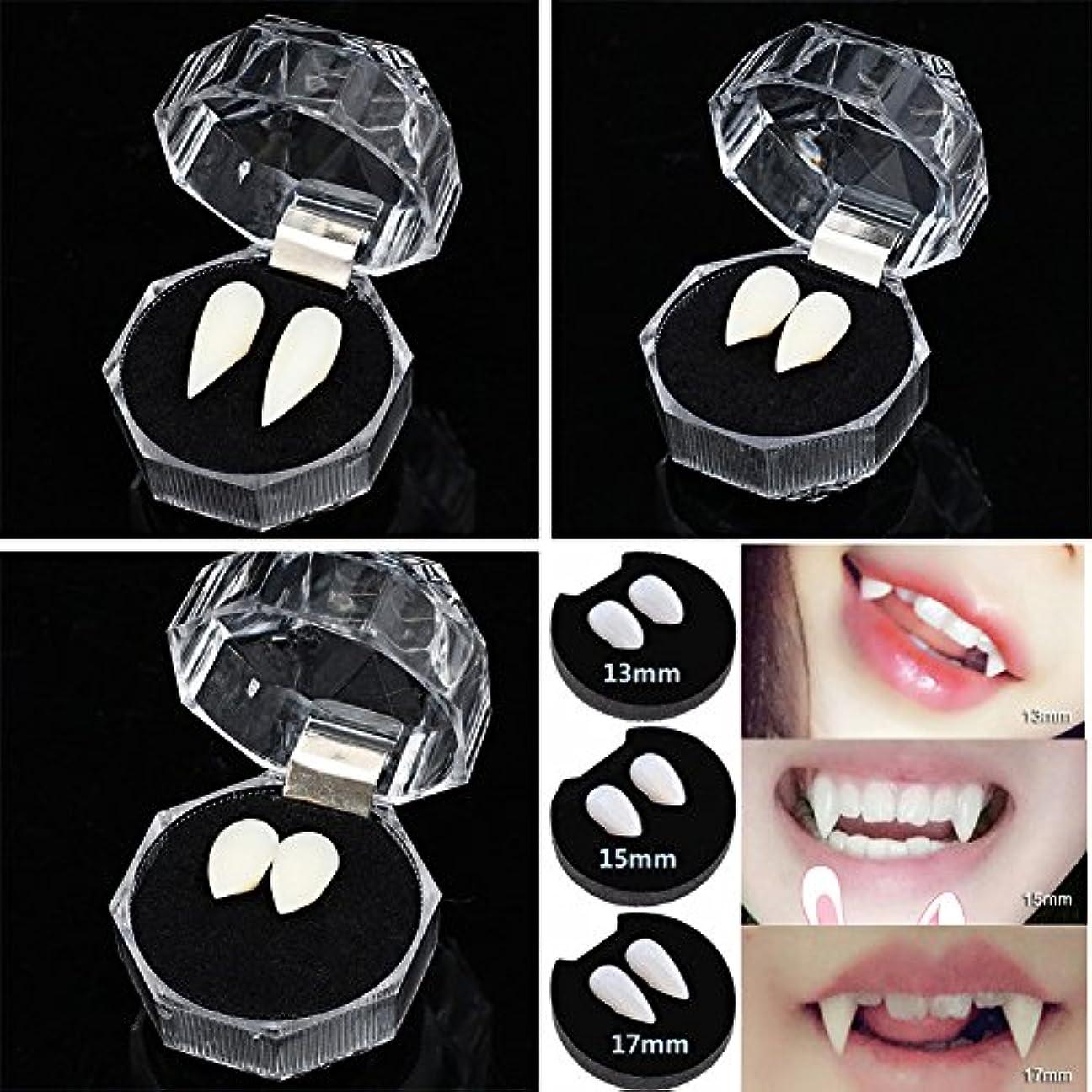 優れました樹木スープLeetaker ハロウィン バンパイアの牙 付けは 男女共用 おしゃれ かわいい かっこいい コスプレ 2本セット
