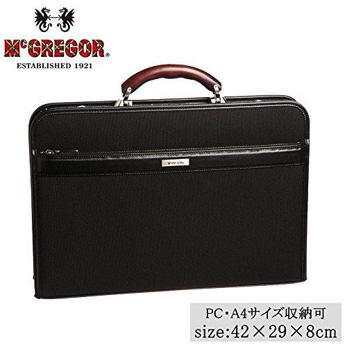 日用品 バッグ 関連商品 日本製 PC収納可 A4サイズ収納...