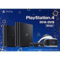 PlayStation 4 2018-2019 Winter カタログ  ダウンロード版 【特典】GOD EATER 3 アバターアイコンセット(配信)