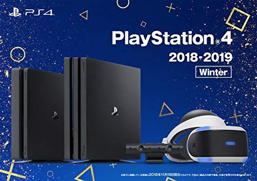 PlayStation 4 2018-2019 Winter カタログ |ダウンロード版 【特典】GOD EATER 3 アバターアイコンセット(配信)