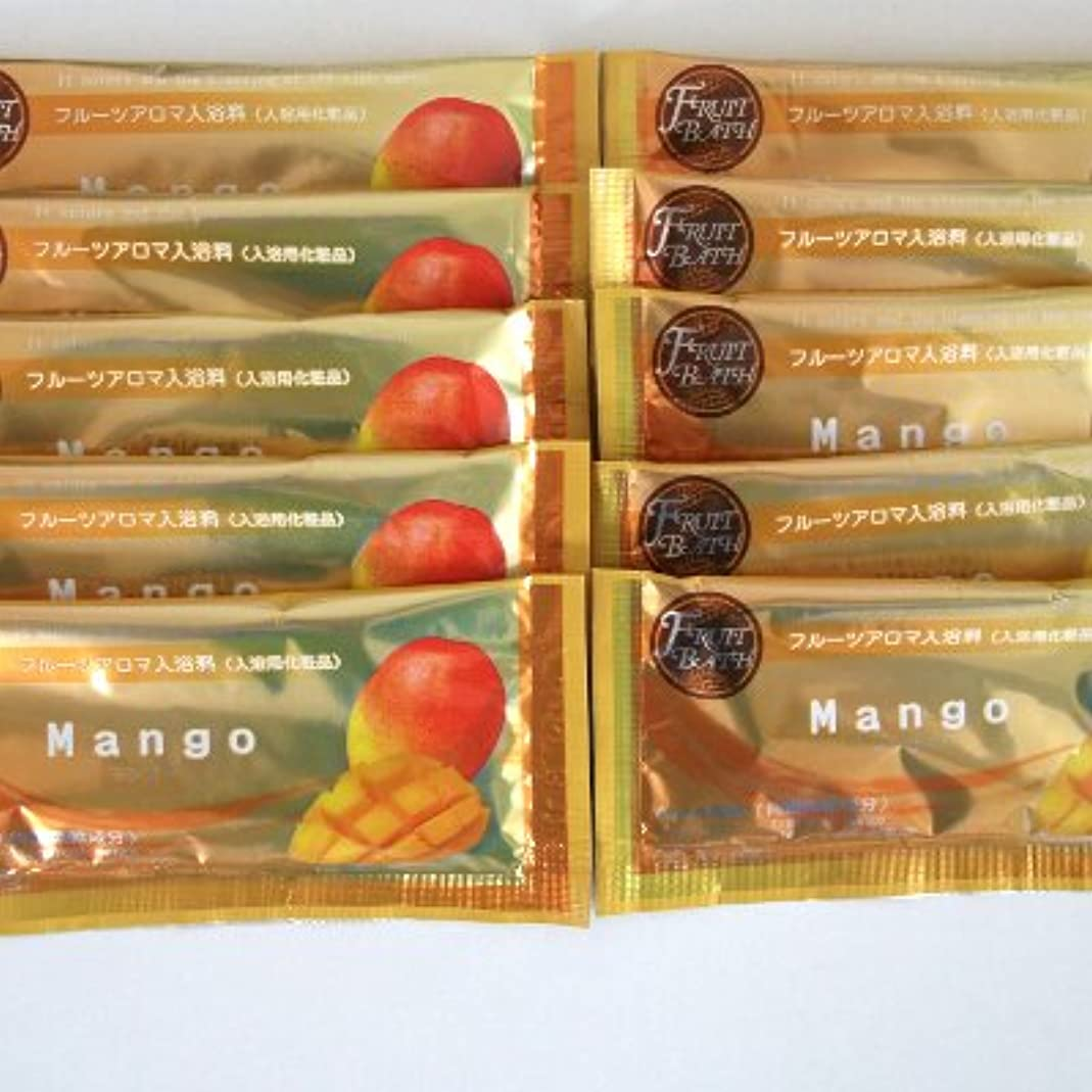 上に築きますお祝い胆嚢フルーツアロマ入浴剤 マンゴーの香り 10包セット