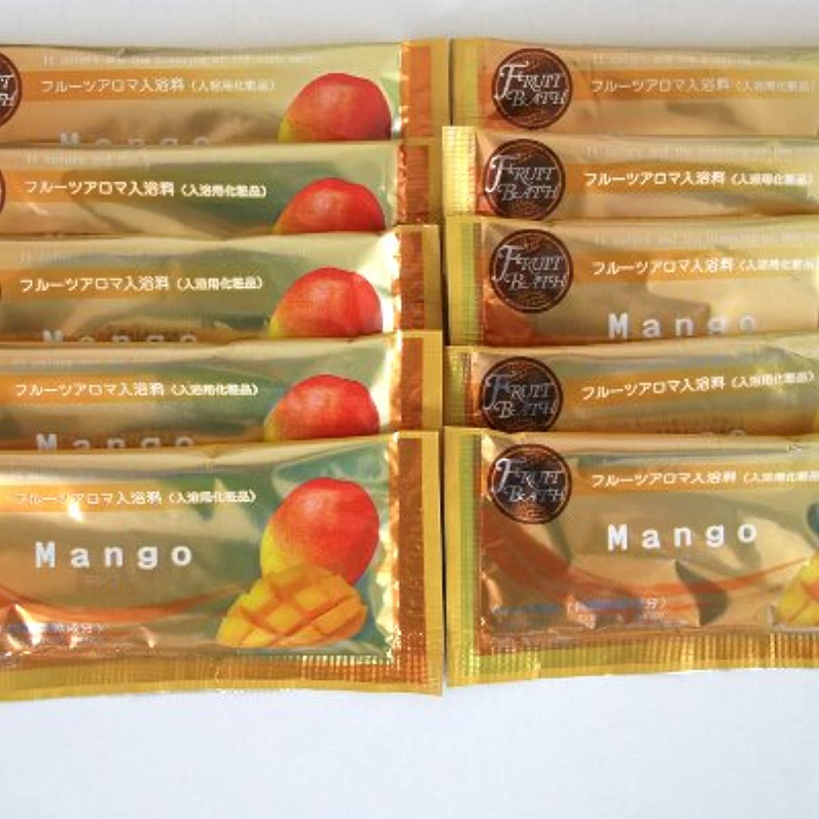 副代わりの実験をするフルーツアロマ入浴剤 マンゴーの香り 10包セット