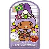 ベニコ マイメロディ 世界旅行マスクシート(ブラジル) 1枚入