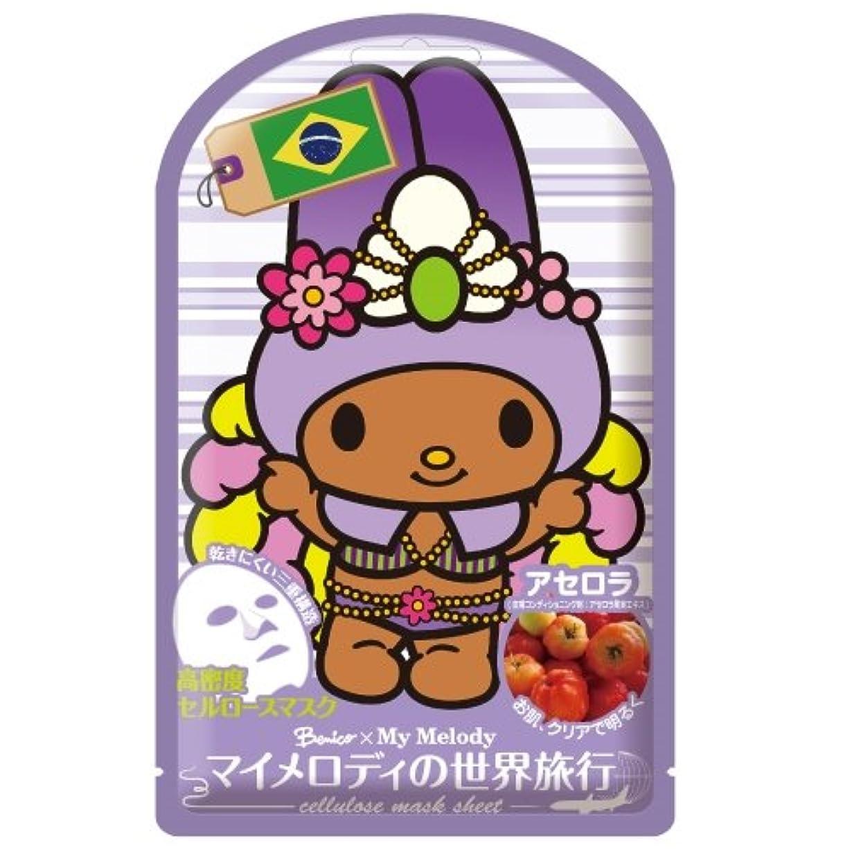 肯定的古風なダウンベニコ マイメロディ 世界旅行マスクシート(ブラジル) 1枚入