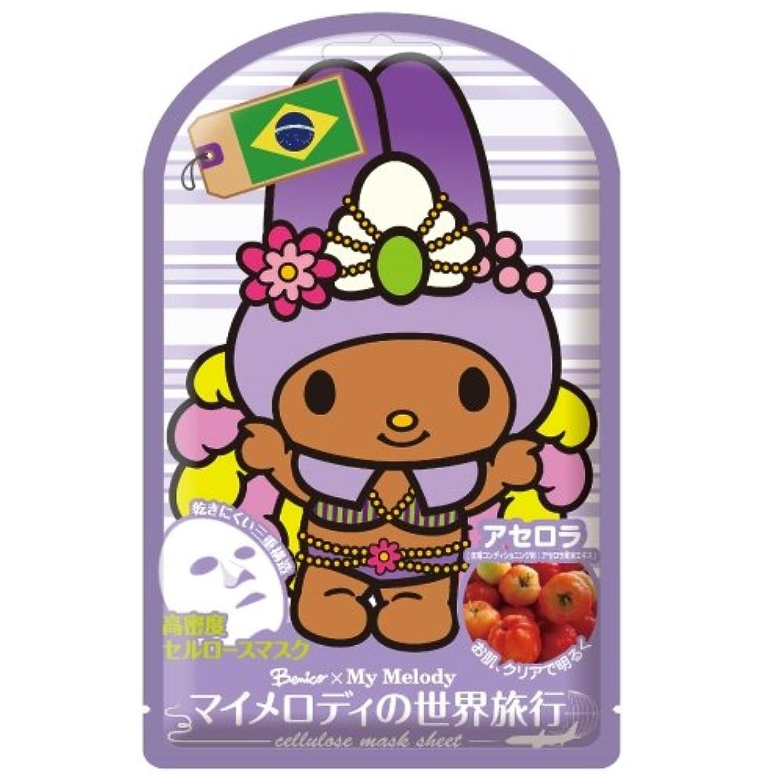 窒素すばらしいです銛ベニコ マイメロディ 世界旅行マスクシート(ブラジル) 1枚入