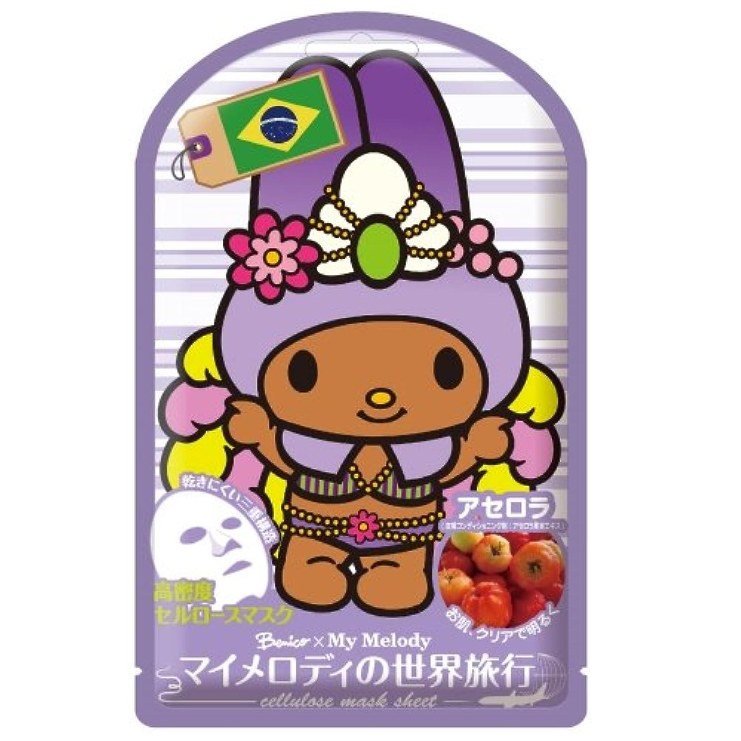 マーティフィールディングピジン良いベニコ マイメロディ 世界旅行マスクシート(ブラジル) 1枚入