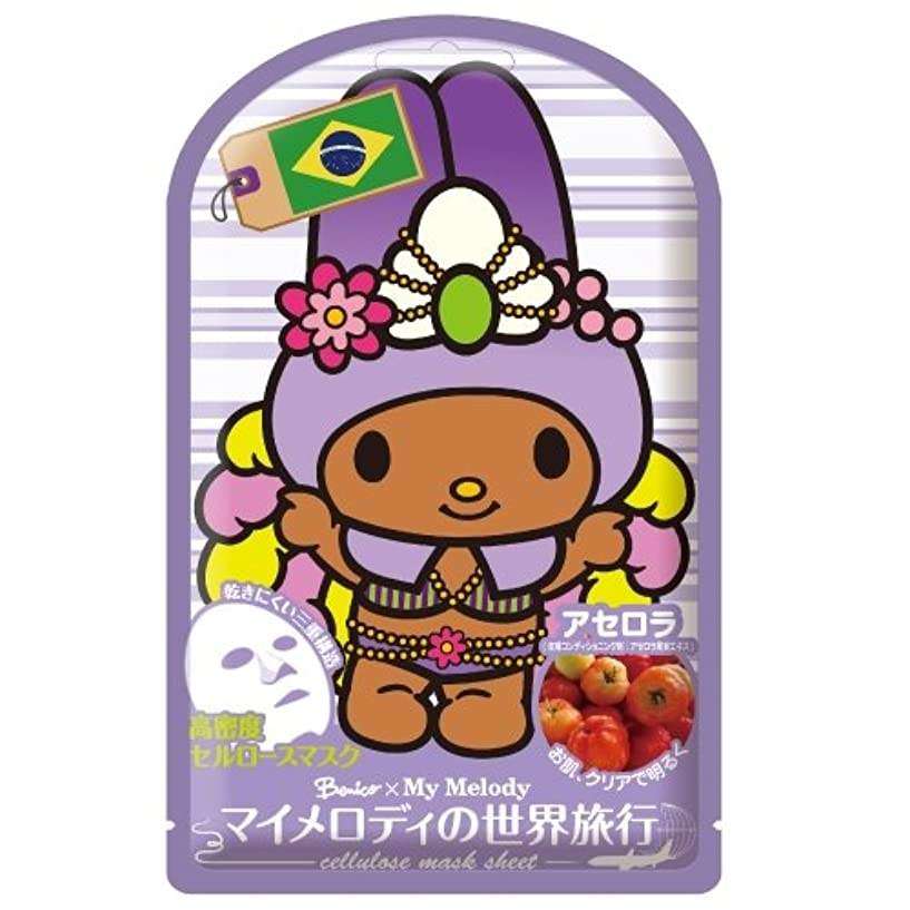 廃棄するかまどコメントベニコ マイメロディ 世界旅行マスクシート(ブラジル) 1枚入