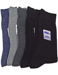 東洋紡 銀世界使用 日本製 銀イオンで除菌の靴下 リッチェル柄 アソート セット