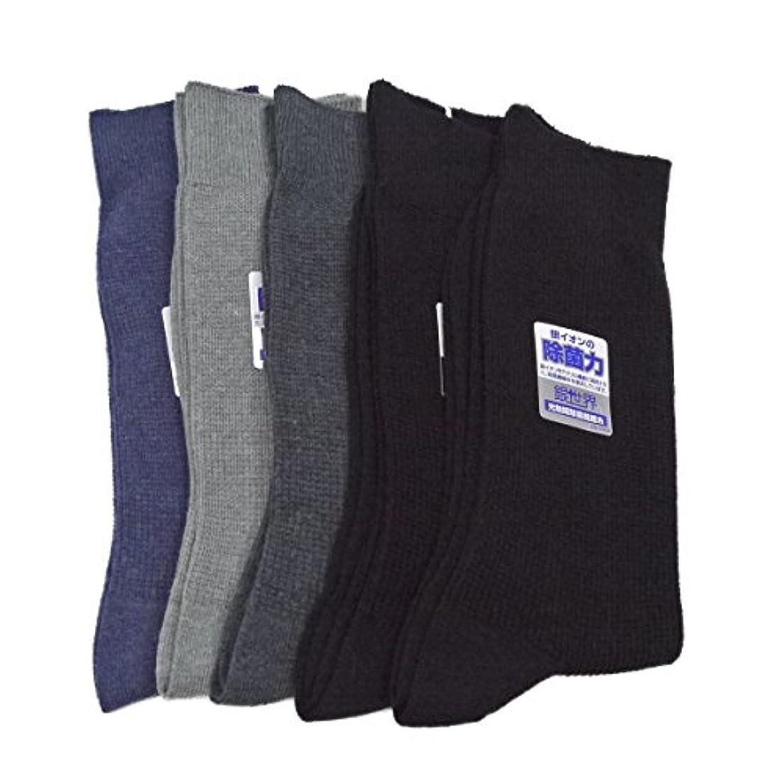 当社スポークスマン絞る東洋紡 銀世界使用 日本製 銀イオンで除菌の靴下 リッチェル柄 アソート セット