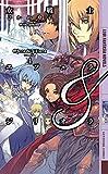 女戦士エフェラ&ジリオラ 4 (幻狼ファンタジアノベルス)