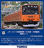 TOMIX Nゲージ JR 201系通勤電車 中央線・分割編成 増結セット 98768 鉄道模型 電車
