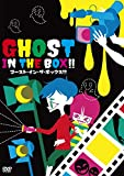 GHOST IN THE BOX!! [DVD]