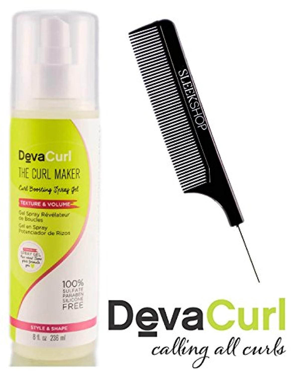 つま先ジャズ滝Deva Curl by Diva Curl ザ?カールメーカー、カールはジェル、テクスチャ&ボリューム(なめらかなスチールピンテール櫛で)100%硫酸-パラベン-シリコーンフリー、スタイル&シェイプ(8オンス/ 236...