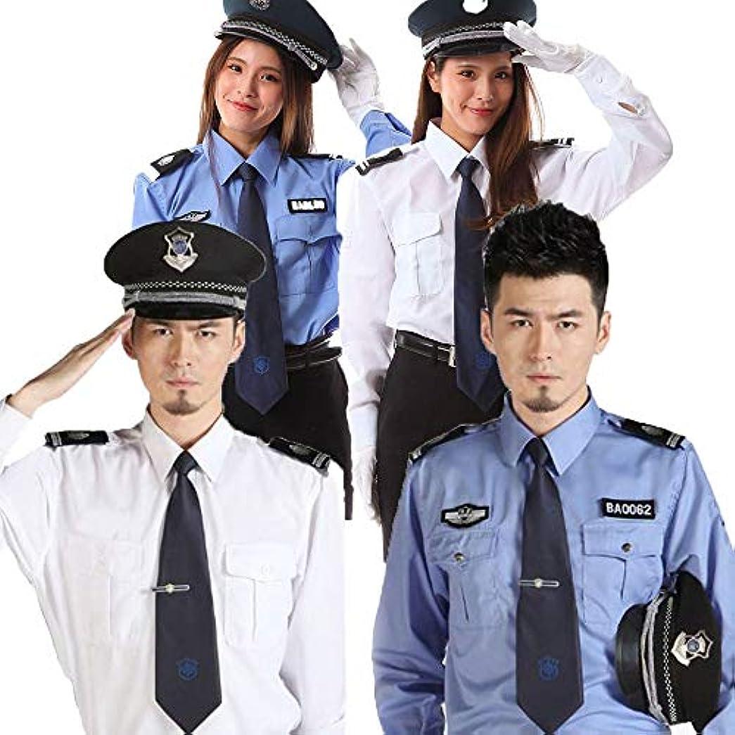 鉱夫眩惑するつばmonoii ポリス コスプレ 警察官 ハロウィン コスチューム パイロット コスプレ メンズ b953