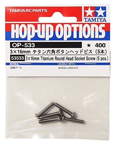 HOP-UP OPTIONS OP-533 3x16mm チタン六角ボタンヘッドビス(5本)