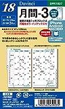レイメイ藤井 ダヴィンチ 手帳用リフィル 2018年 12月始まり マンスリー ポケット ブロック DPR1837
