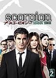 SCORPION/スコーピオン シーズン3 DVD-BOX Part2[DVD]