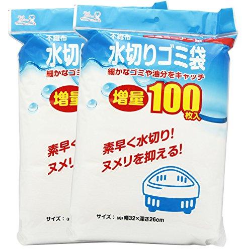 水切り ネット 不織布 三角コーナー用 ゴミ袋 増量 100枚 2個セット ZB-4927