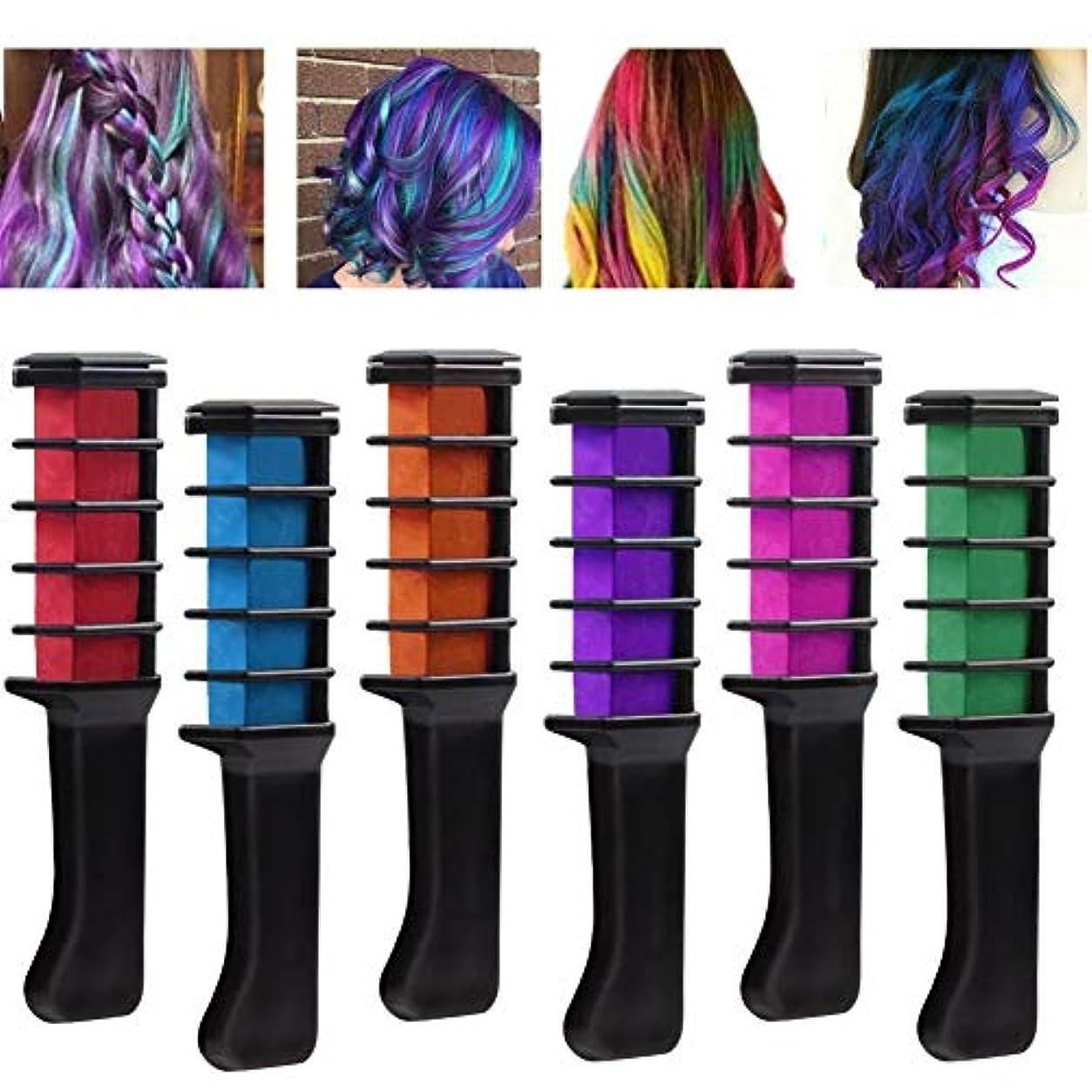 分類するスピリチュアル呪いヘアチョーク櫛 カラーチョーク くし 一日だけの髪染め ヘアパステル,6個入り