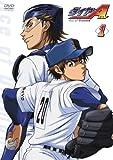 ダイヤのA Vol.1[DVD]