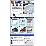 メディアカバーマーケット 富士通 FMV LIFEBOOK AHシリーズ WA2/A3 [15.6インチ (1366x768)]機種用 【シリコンキーボードカバー フリーカットタイプ】
