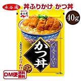 永谷園 丼ふりかけ かつ丼 40g
