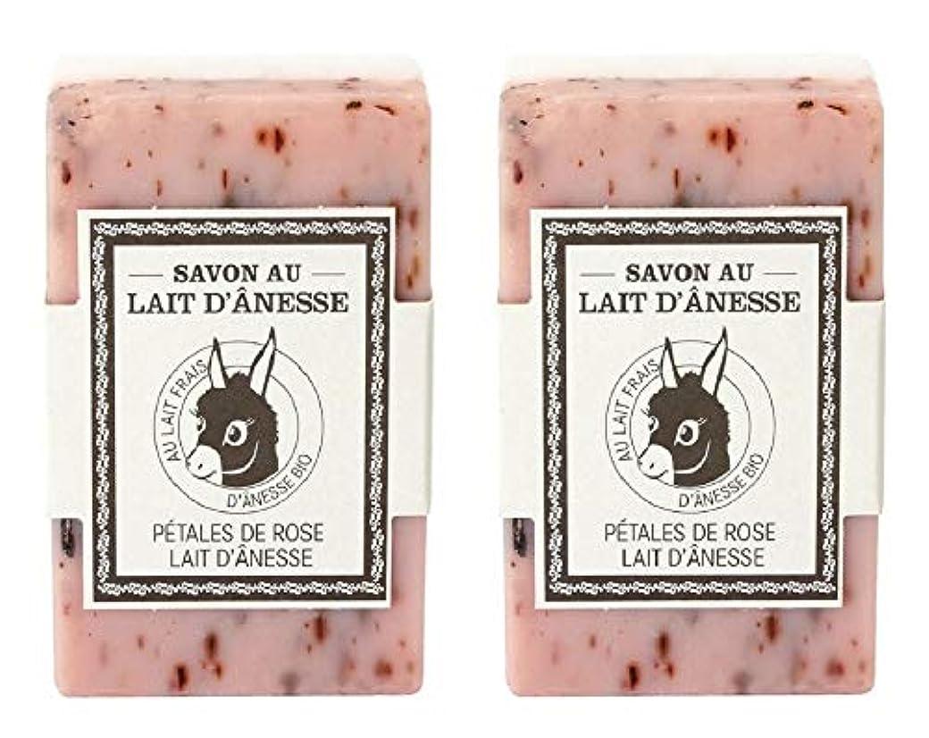 ウェイトレス条件付きグリーンランド(まとめ買い)プロヴァンス ロバミルク石鹸 ローズ&ロバミルク セット (2個セット)