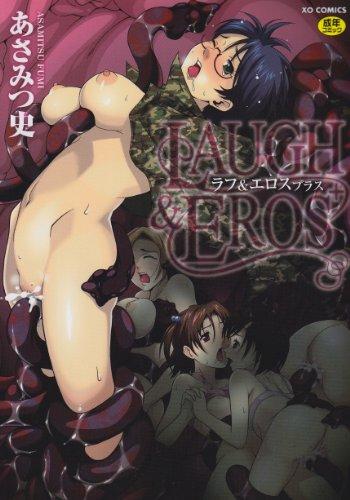 [あさみつ史] LAUGH & EROS+