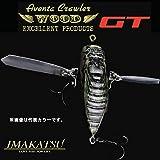 イマカツ アベンタクローラーGT IMAKATSU Aventa CrawlerGT AC193DRブラックベアーシケーダー
