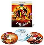インクレディブル・ファミリー MovieNEX [ブルーレイ+DVD+デジタルコピー+MovieNEXワールド] [Blu-ray] 画像