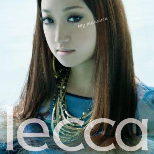lecca【My measure】歌詞の意味を考える!自分を信じる大切さに気付かせてくれる名曲!の画像