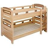 二段ベッド kuhmo(クーモ) JIS・SG規格適合設計 エコ塗装 耐震仕様 (ブラウン)