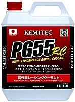 ケミテック(KEMITEC) クーラント PG55 RC 4L FH122