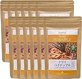 JASオーガニック認定 タイ産 有機ドライパイナップル65g 12袋 JAS Certified Organic Dried Pineapple アルミ袋詰(日本)