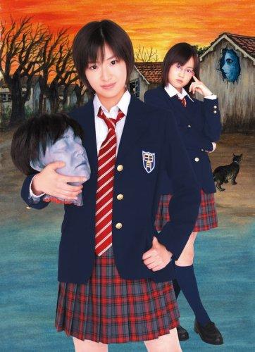 栞と紙魚子の怪奇事件簿 [DVD]の詳細を見る