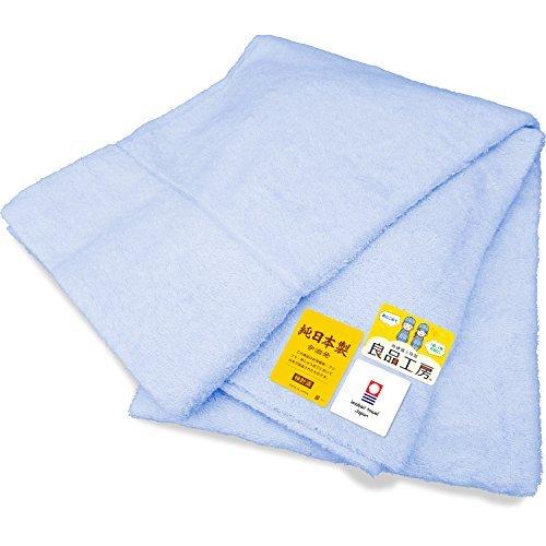 パイルが抜けない!丈夫でふわふわ今治タオルケット シングルサイズ 145×190cm ブルー色 綿100% 300匁 日本タオル検査協会合格品 日本製