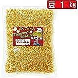 ポップコーン豆マッシュルームタイプ 1kg ( 約50人分 )